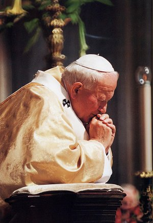 ヨハネ パウロ 1 世